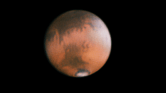 This is Mars2.png